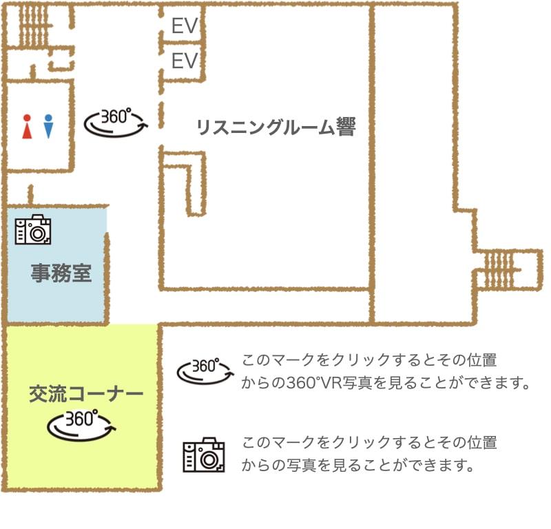 6階のフロアマップです
