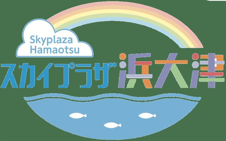 skyplazalogo2021-768x481-min